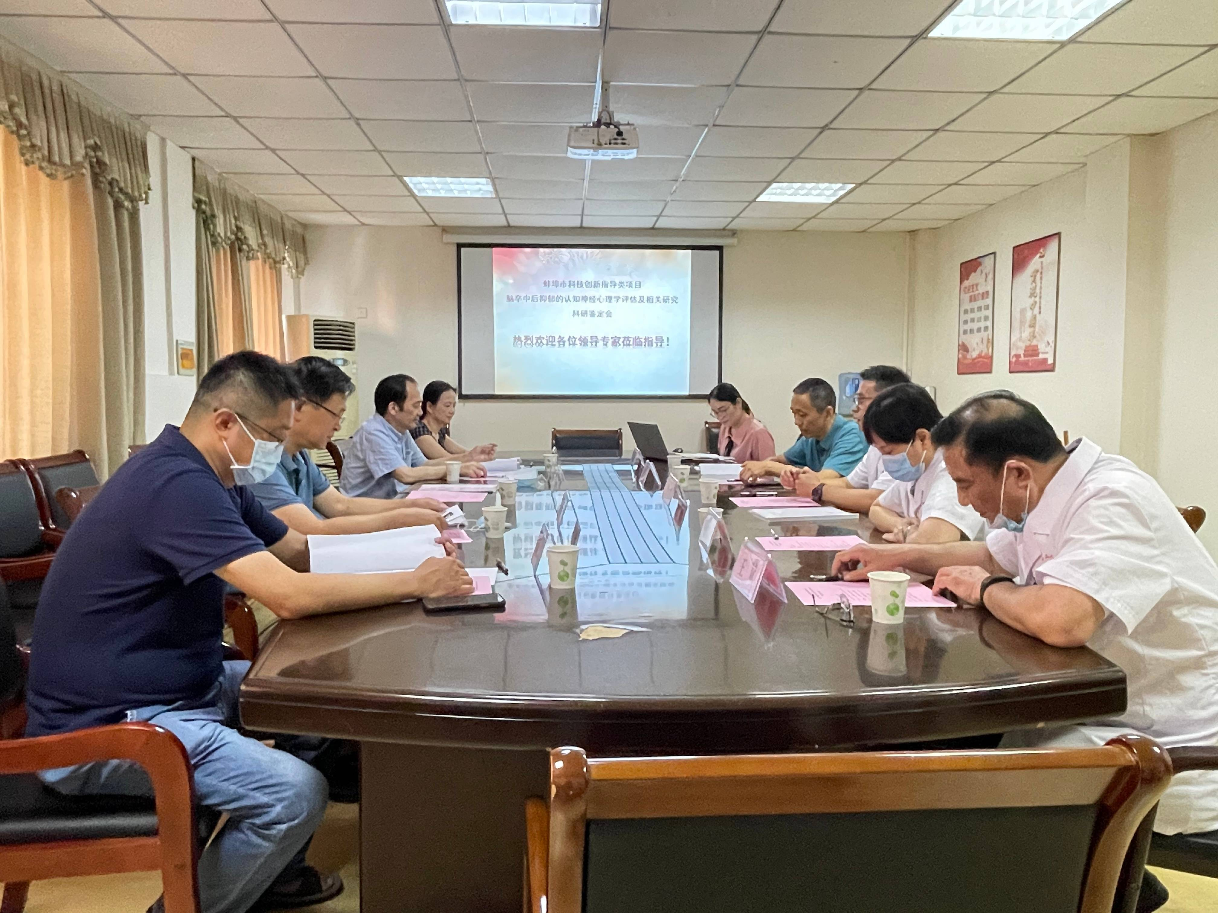 蚌埠市第二人民医院神经内科科研项目顺利验收