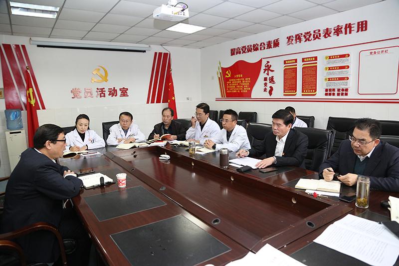 市二院召开主题教育调研成果报告会