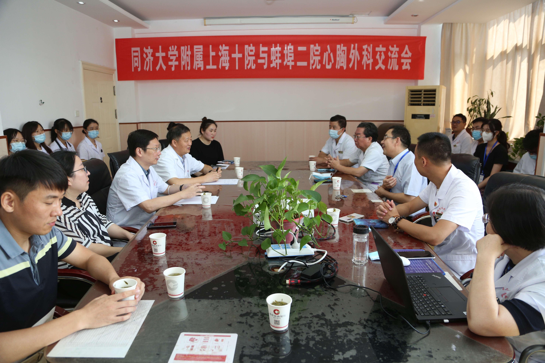 合作交流 助力提升——上海十院专家来我院开展讲座交流