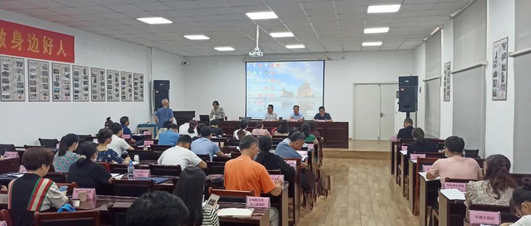 蚌埠二院参加龙子湖区市级文明单位动态管理考核动员会暨培训会