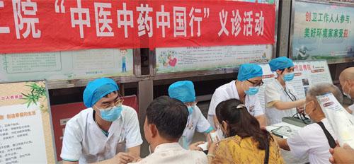 """弘扬中医文化,共享健康生活 ——蚌埠二院举办""""让中医药融入百姓生活""""义诊活动"""